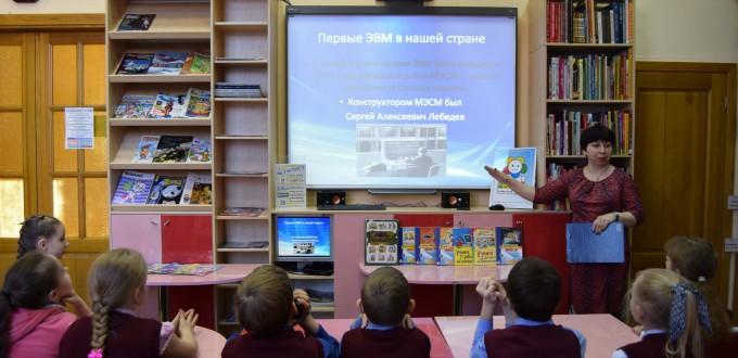 Дети Книги Иркутская областная детская библиотека имени Марка Сергеева
