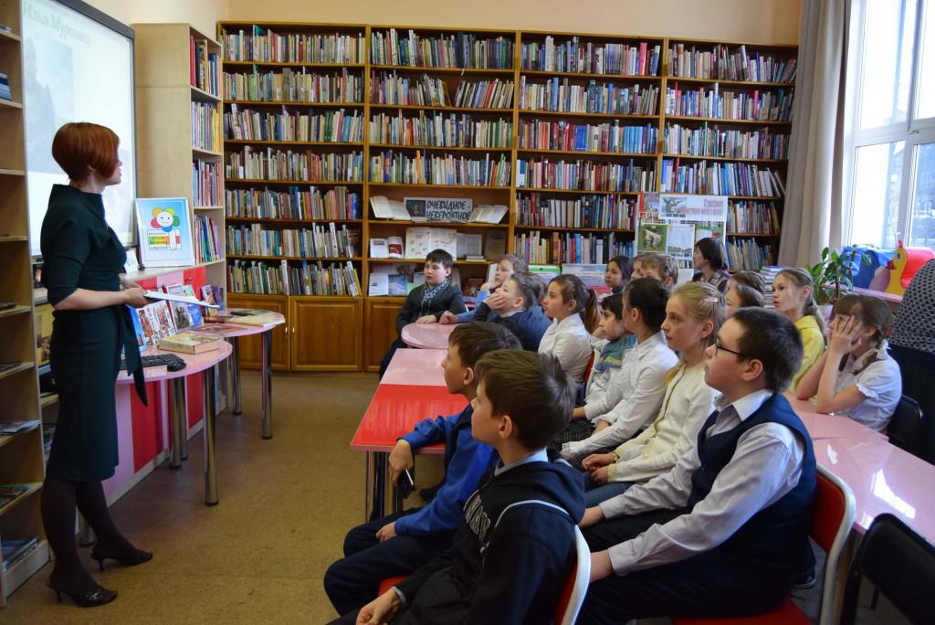 Дети Книги Иркутская областная детская библиотека имени Марка Сергеева Богатыри
