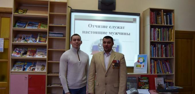 Дети Книги Иркутская областная детская библиотека имени Марка Сергеева Клуб Ратник