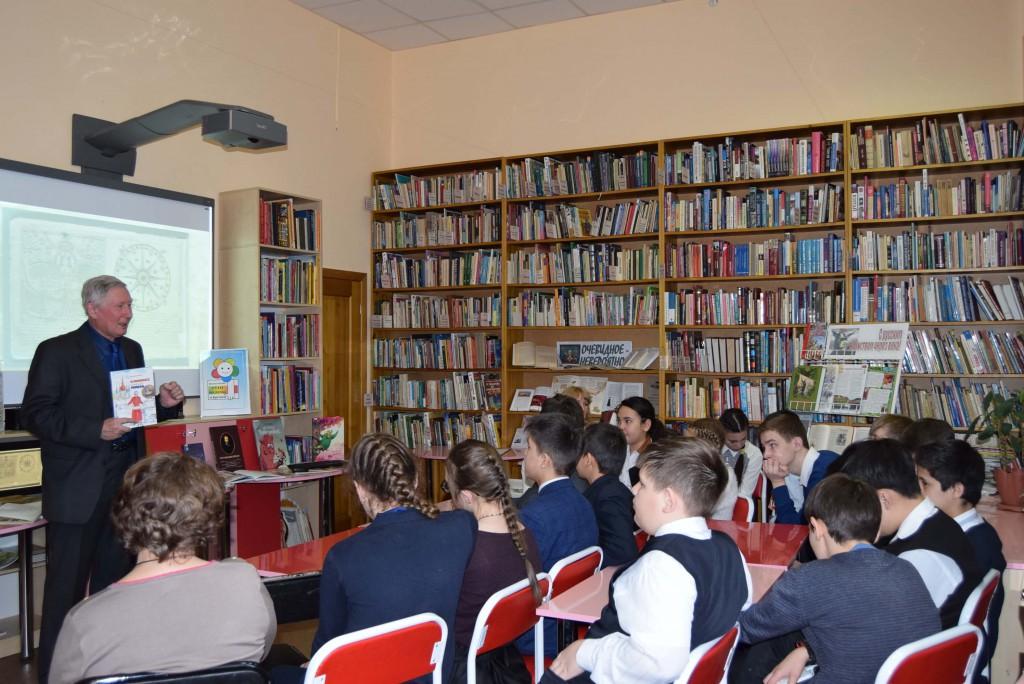 Юрий Баранов Писатель Дети Книги Иркутская областная детская библиотека имени Марка Сергеева