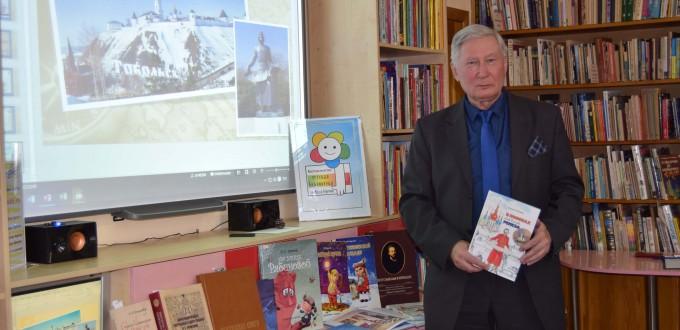 Юрий Баранов Писатель Книги Иркутская областная детская библиотека имени Марка Сергеева