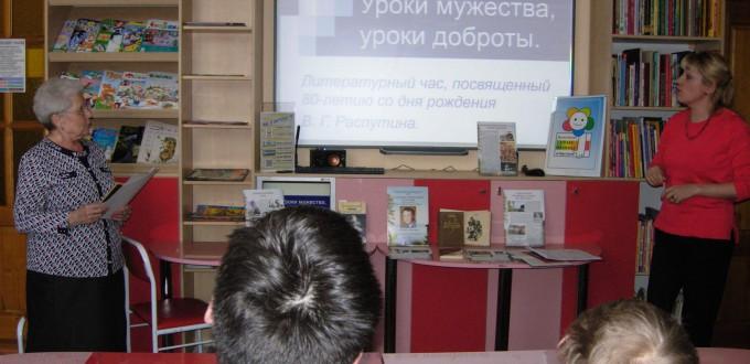 Книги Иркутская областная детская библиотека имени Марка Сергеева
