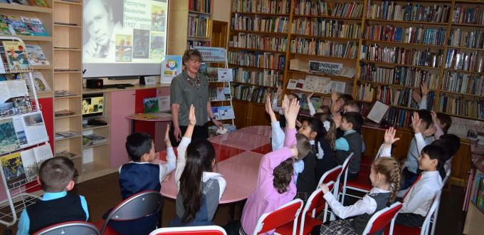 Дети Книги Выставка Иркутская областная детская библиотека имени Марка Сергеева Валентин Распутин