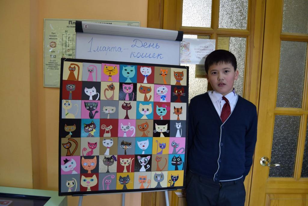 Дети Книги Фотоакция Кошки Иркутская областная детская библиотека имени Марка Сергеева