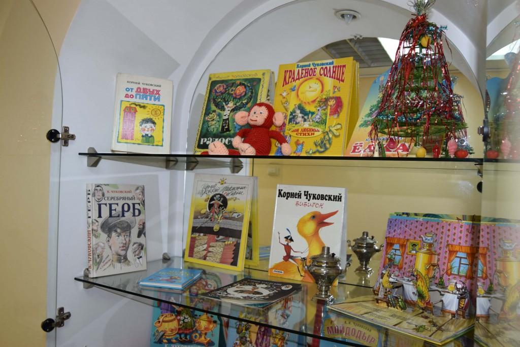 Книги Выставка Чуковский Иркутская областная детская библиотека им. Марка Сергеева