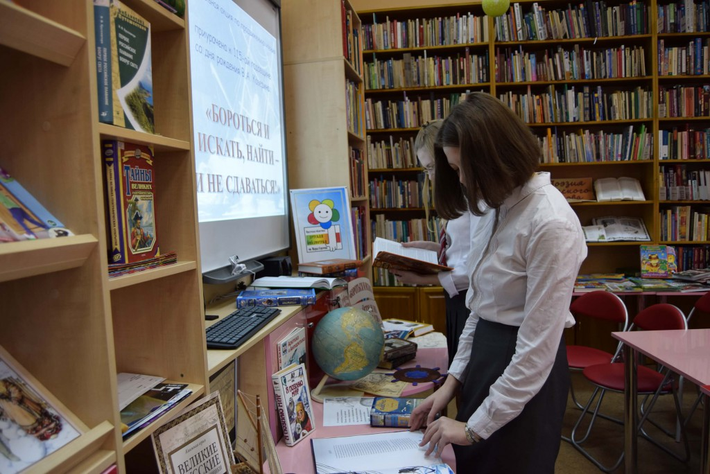 Каверин Иркутская областная детская библиотека имени Марка Сергеева