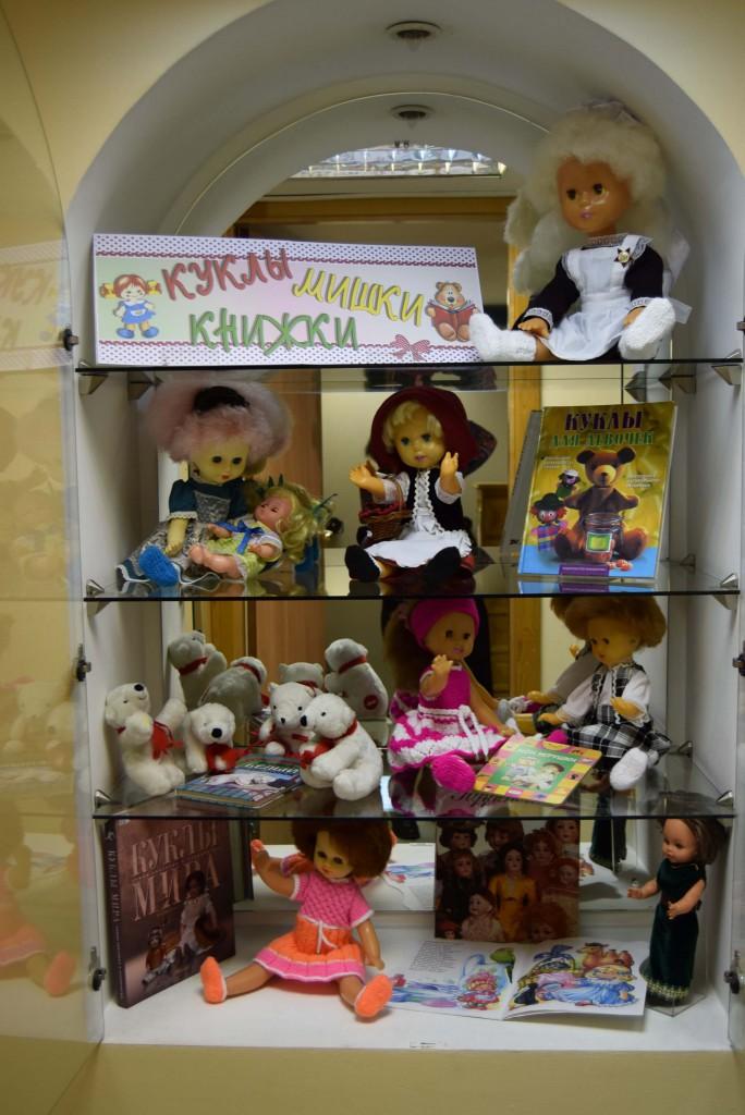 Выставка Куклы Мишки Книги ИгрушкиИркутская областная детская библиотека им. Марка Сергеева