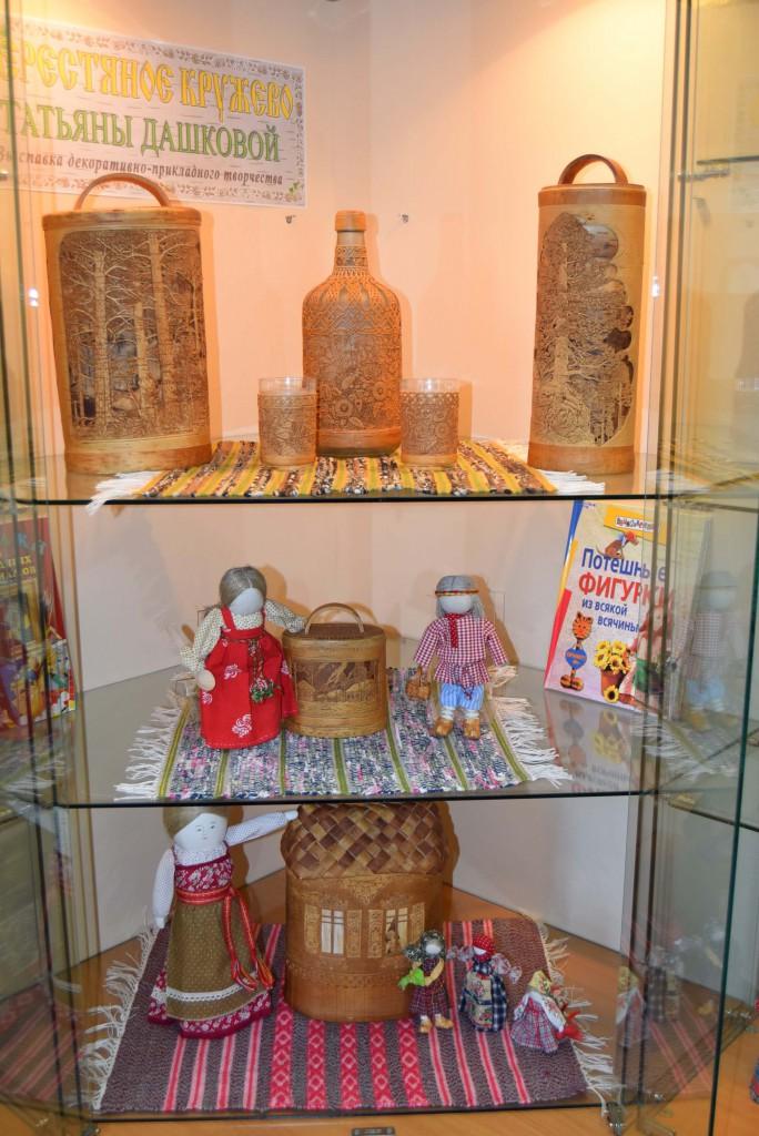 Выставка Береста Иркутская областная детская библиотека имени Марка Сергеева