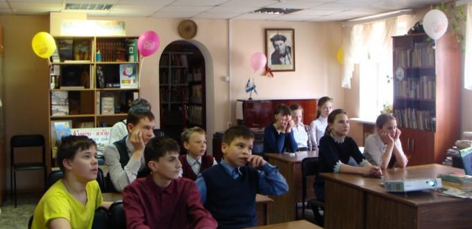 Школьники Читатели Иркутская областная детская библиотека им. Марка Сергеева День Победы