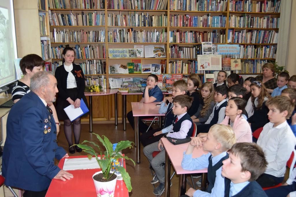 Ветеран ВОВ Дети Иркутская областная детская библиотека им. Марка Сергеева