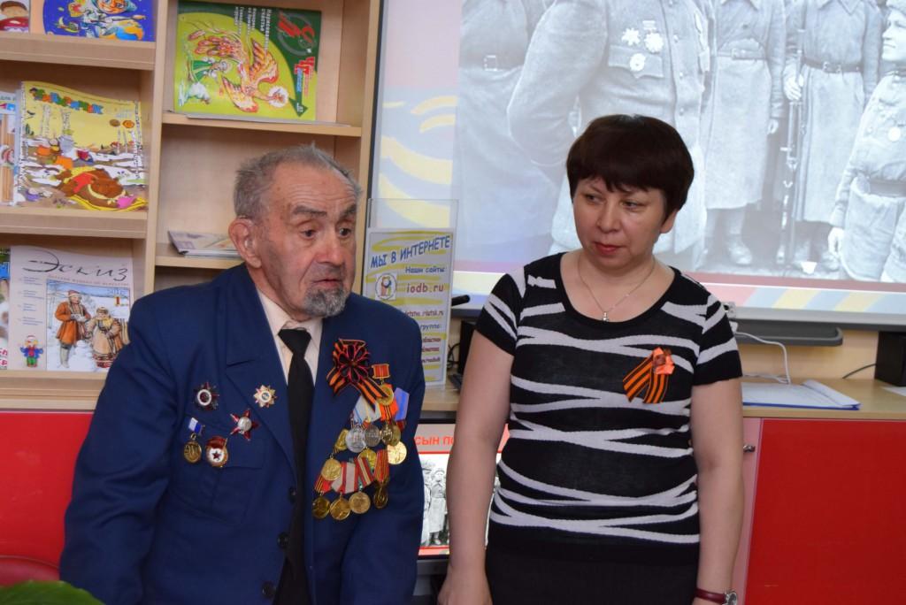 Ветеран ВОВ Иркутская областная детская библиотека им. Марка Сергеева