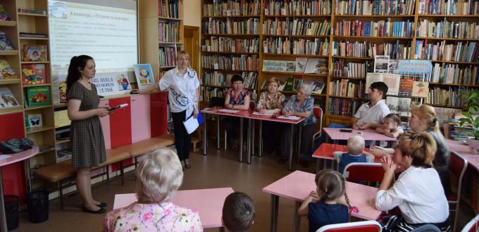 Дети День семьи Иркутская областная детская библиотека им. Марка Сергеева