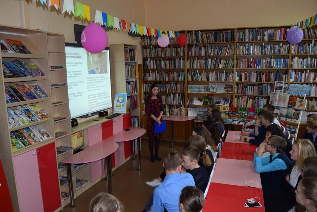 Школьники Иркутская областная детская библиотека им. Марка Сергеева Детский телефон доверия