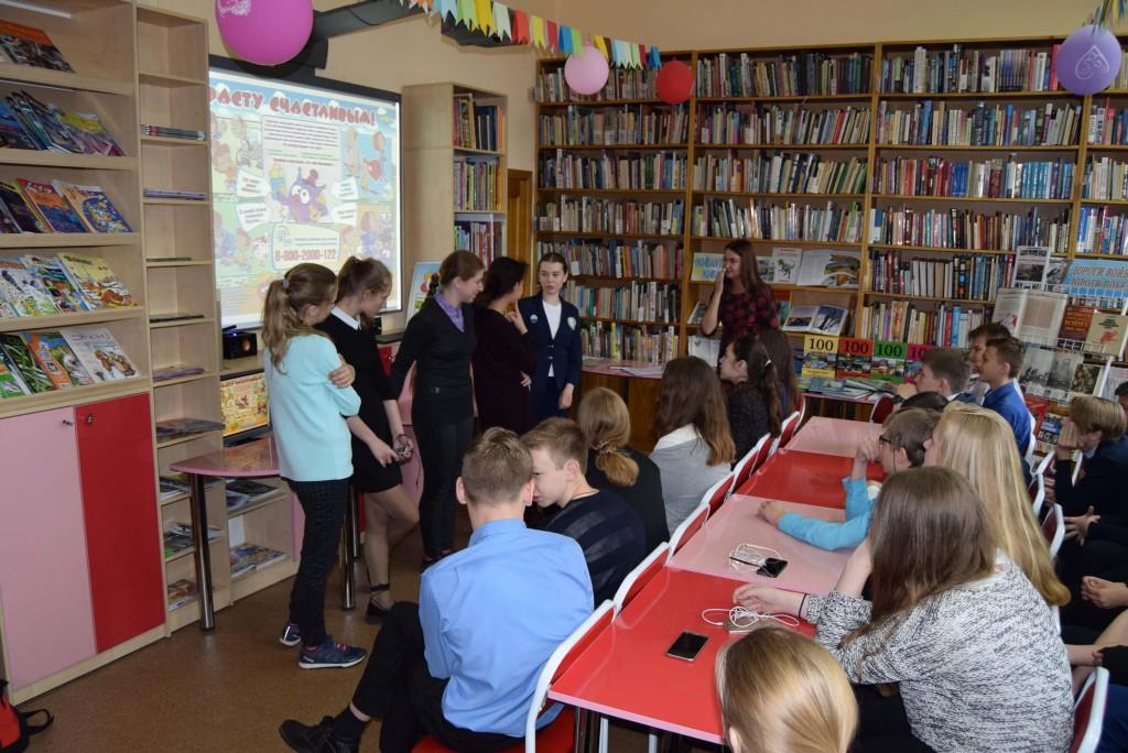 Школьники Иркутская областная детская библиотека им. Марка Сергеева