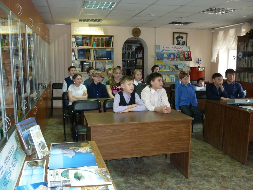 Дети Книги Байкал Ольхон Иркутская областная детская библиотека им. Марка Сергеева