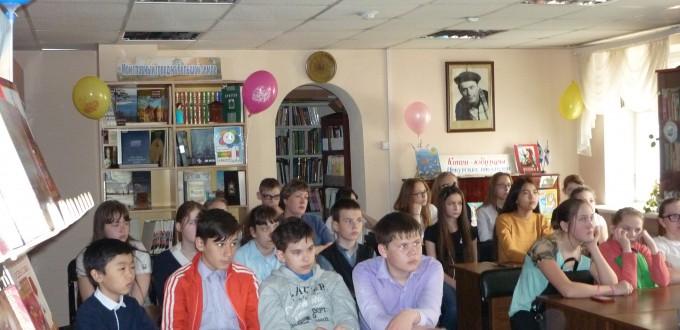 Школьники Читатели Иркутская областная детская библиотека им. Марка Сергеева