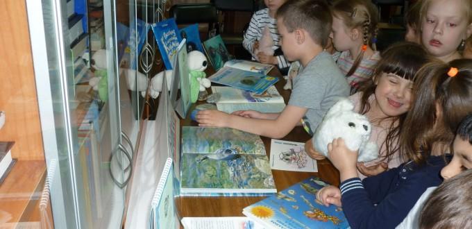 Дети День нерпенка Иркутская областная детская библиотека им. Марка Сергеева