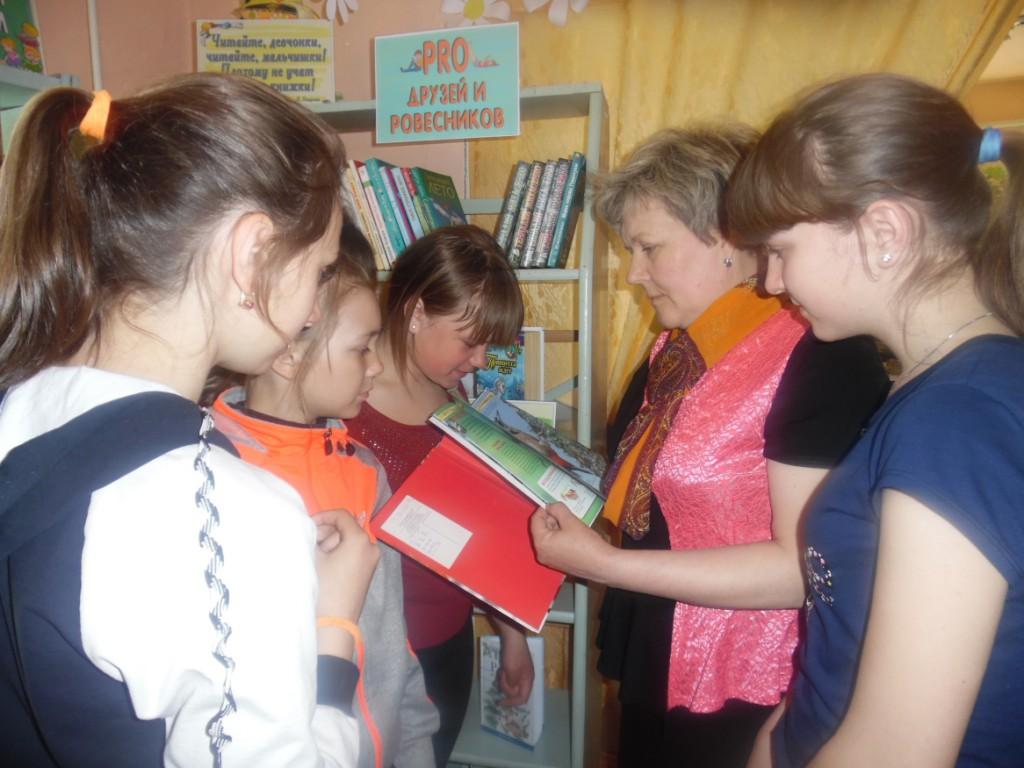 Передвижная выставка в Балаганской центральной детской библиотеке