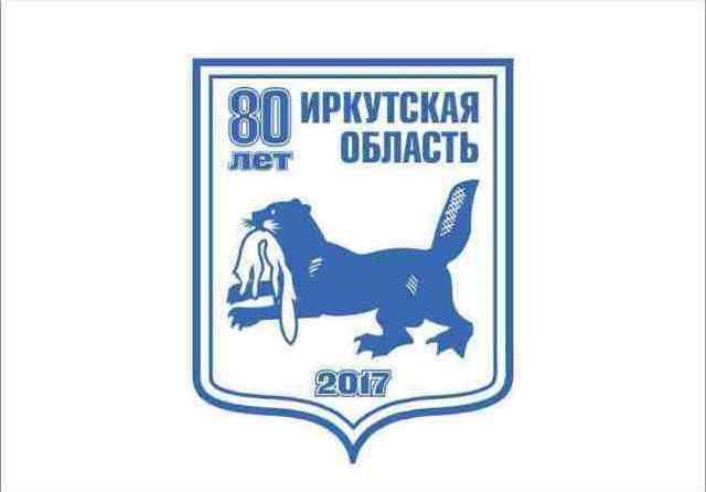 logotip-80-let