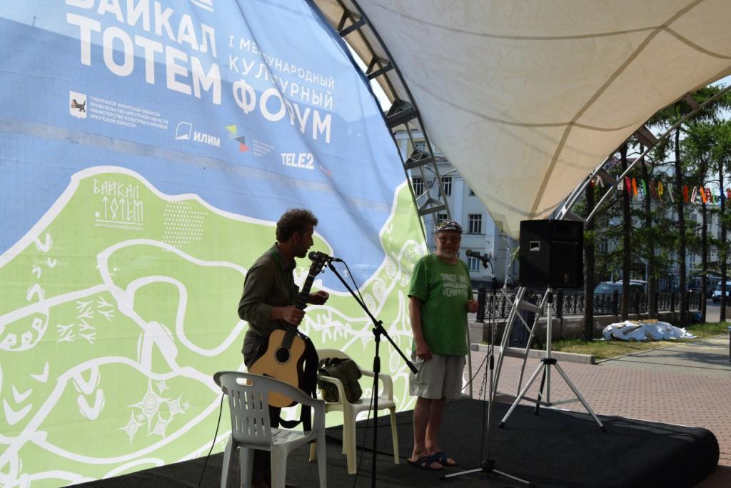 Андрей Усачёв Тим собакин читатели Иркутск Байкал-Тотем