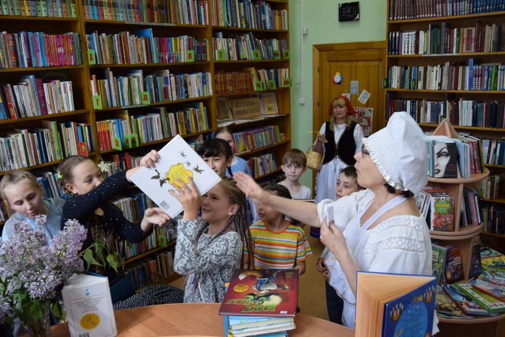 Дети Книги Иркутская областная детская библиотека им. Марка Сергеева