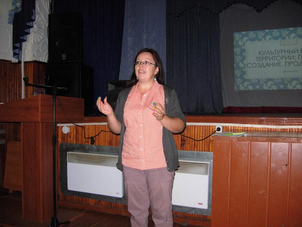 Школа краеведа 2017 Ольхон библиотекари семинар