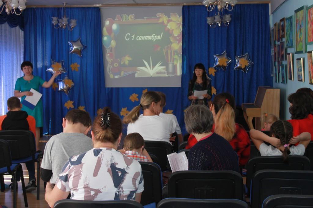 дети СРЦ родители библиотекари День знаний 1 сентября Иркутская областная детская библиотека им. Марка Сергеева