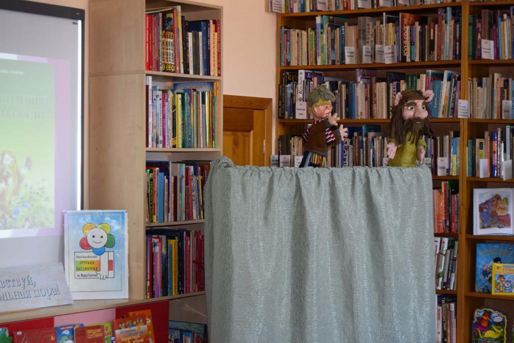 куклы День знаний 1 сентября Иркутская областная детская библиотека им. Марка Сергеева