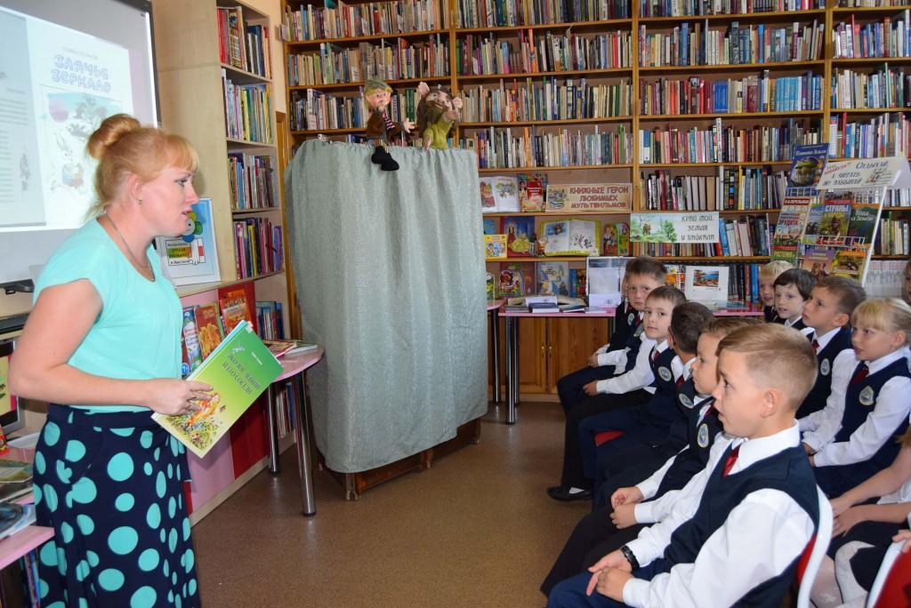 дети куклы День знаний 1 сентября Иркутская областная детская библиотека им. Марка Сергеева
