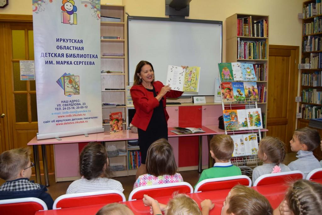 Мария Артемьева дети Иркутская областная детская библиотека им. Марка Сергеева