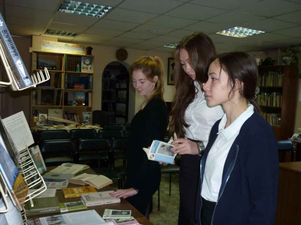 школьники книги Иркутская областная детская библиотека им. Марка Сергеева Вампилов