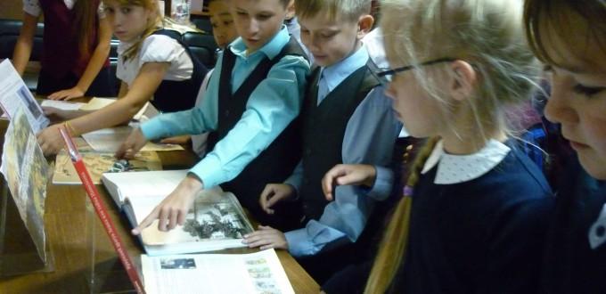дети школьники книги Иркутская областная детская библиотека им. Марка Сергеева