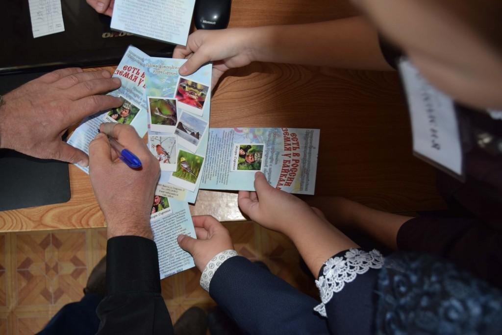 Игрь Сирохин фотохудожник Иркутская областная детская библиотека им. Марка Сергеева