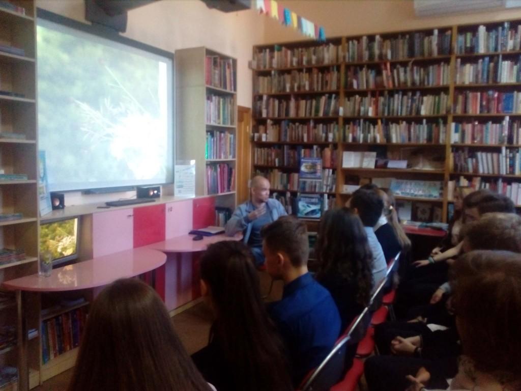 Дмитрий Суров Иркутская областная детская библиотека им. Марка Сергеева