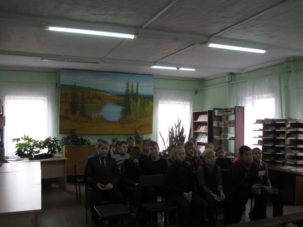 библиотека Качуг