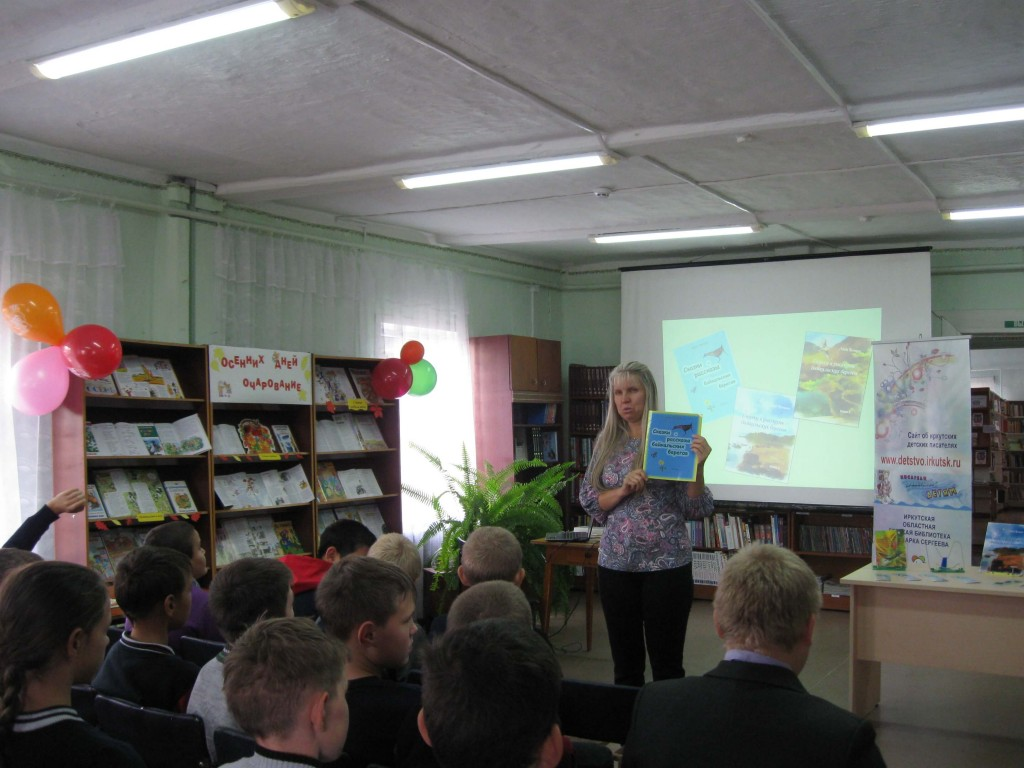 Майя Тропина библиотека Качуг