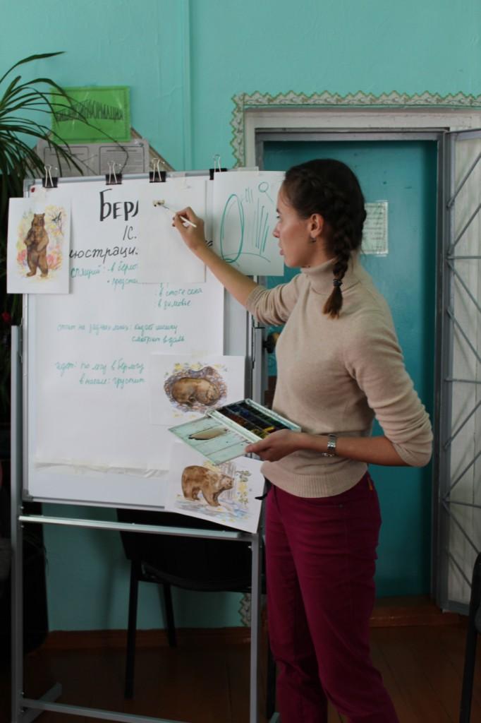 Марина Рюмшина Иркутская областная детская библиотека имени Марка Сергеева