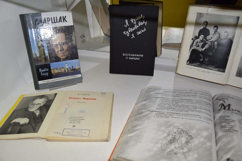 книги Самуил Маршак Иркутская областная детская библиотека им. Марка Сергеева