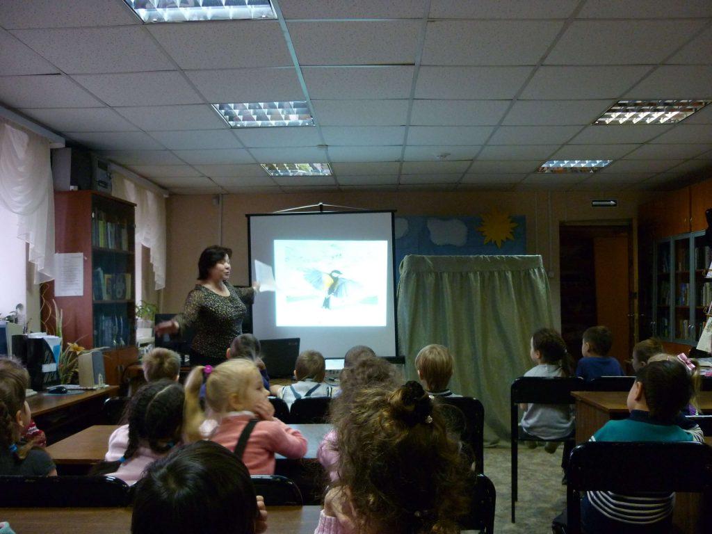 Синичкин день Иркутская областная детская библиотека им. Марка Сергеева