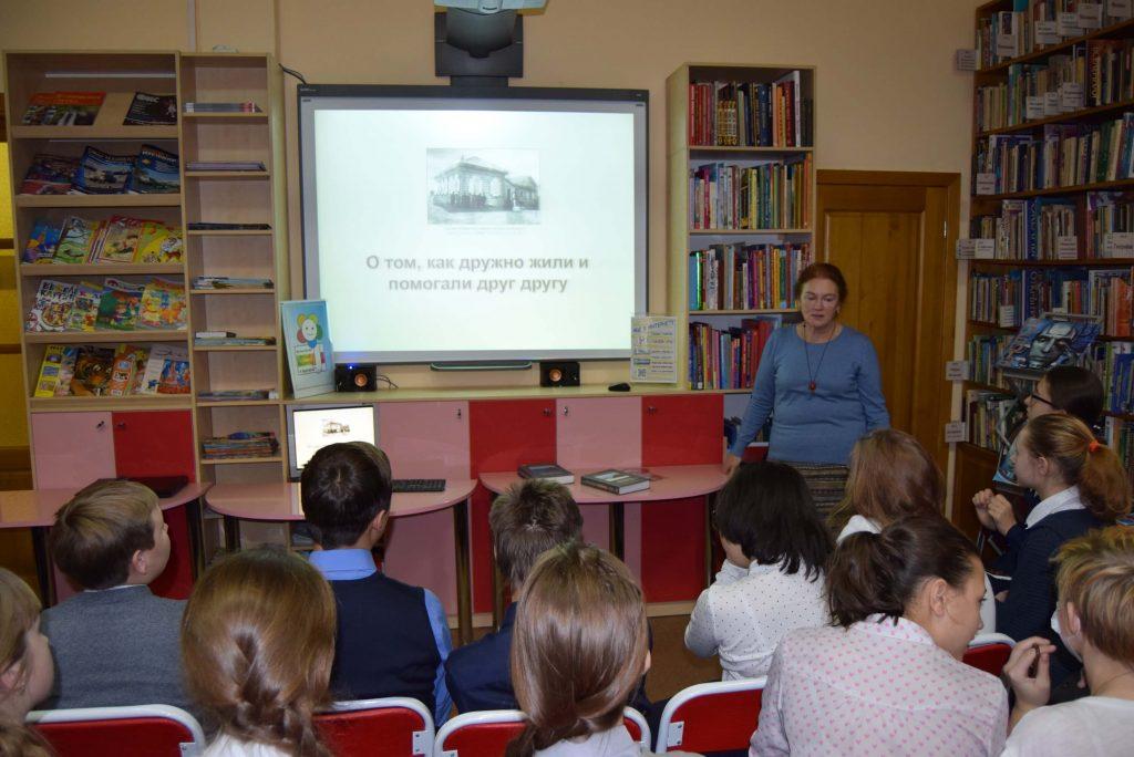 Фольклор Иркутская областная детская библиотека имени Марка Сергеева Ирина Никулина