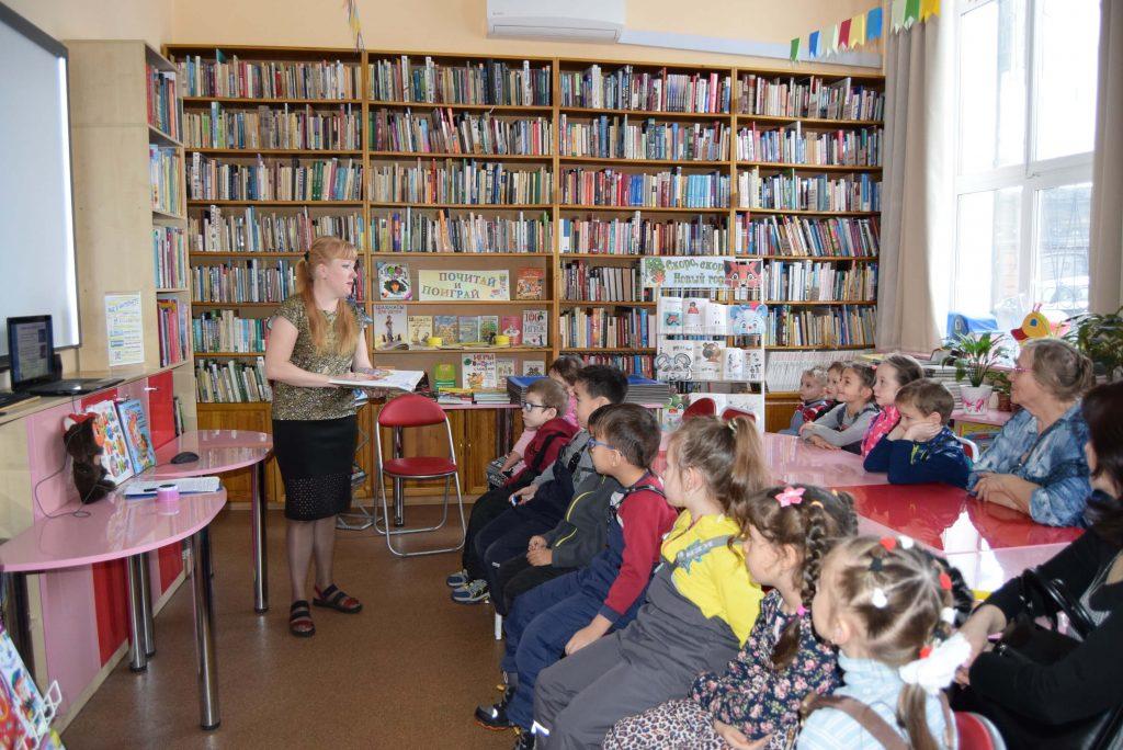 Успенский книги дети Иркутская областная детская библиотека имени Марка Сергеева Чебурашка