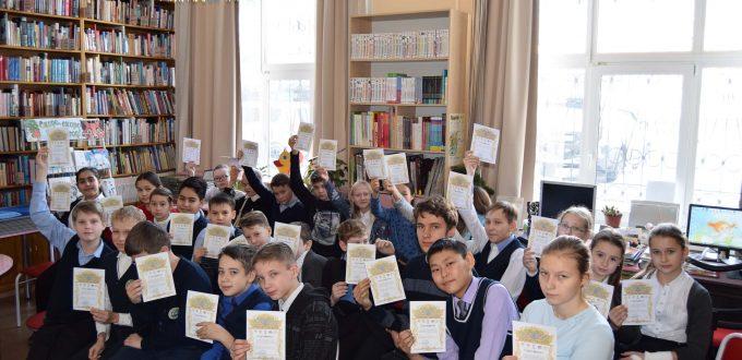 участники олимпиада Символы России Иркутская областная детская библиотека им. Марка Сергеева