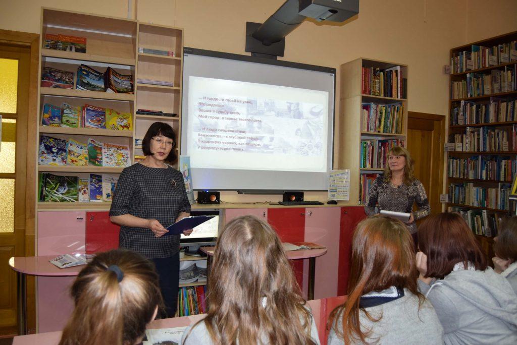 Блокада Берггольц Иркутская областная детская библиотека им. Марка Сергеева