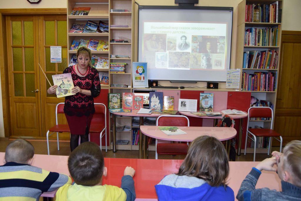 Иркутская областная детская библиотека им. Марка Сергеева