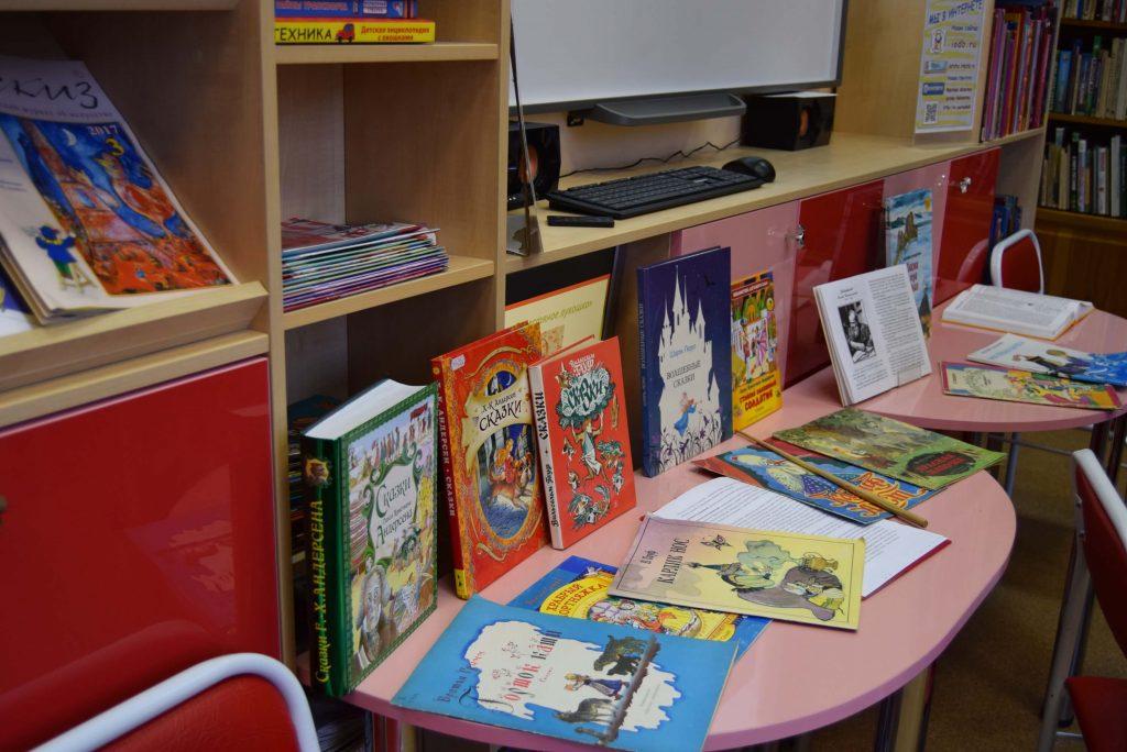 книги Иркутская областная детская библиотека им. Марка Сергеева