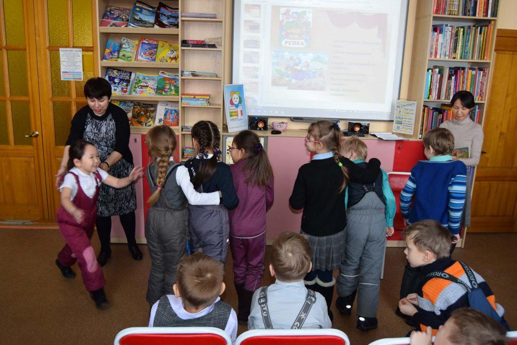 дети книги Иркутская областная детская библиотека им. Марка Сергеева ТЮЗ