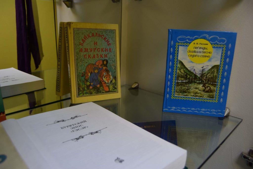 Иркутская областная детская библиотека им. Марка Сергеева книги фольклор