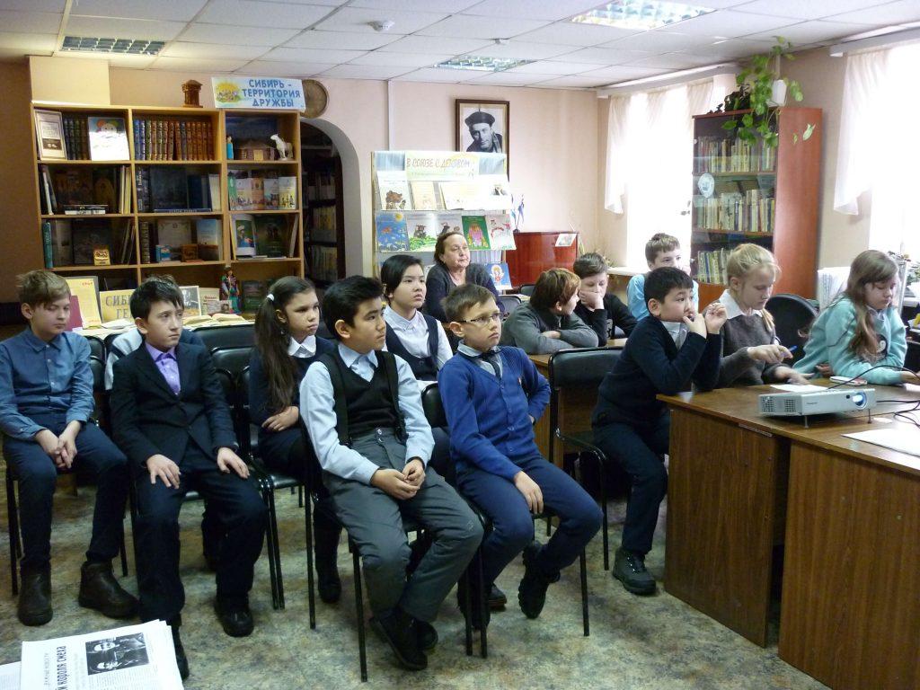 краеведение Иркутская областная детская библиотека им. Марка Сергеева