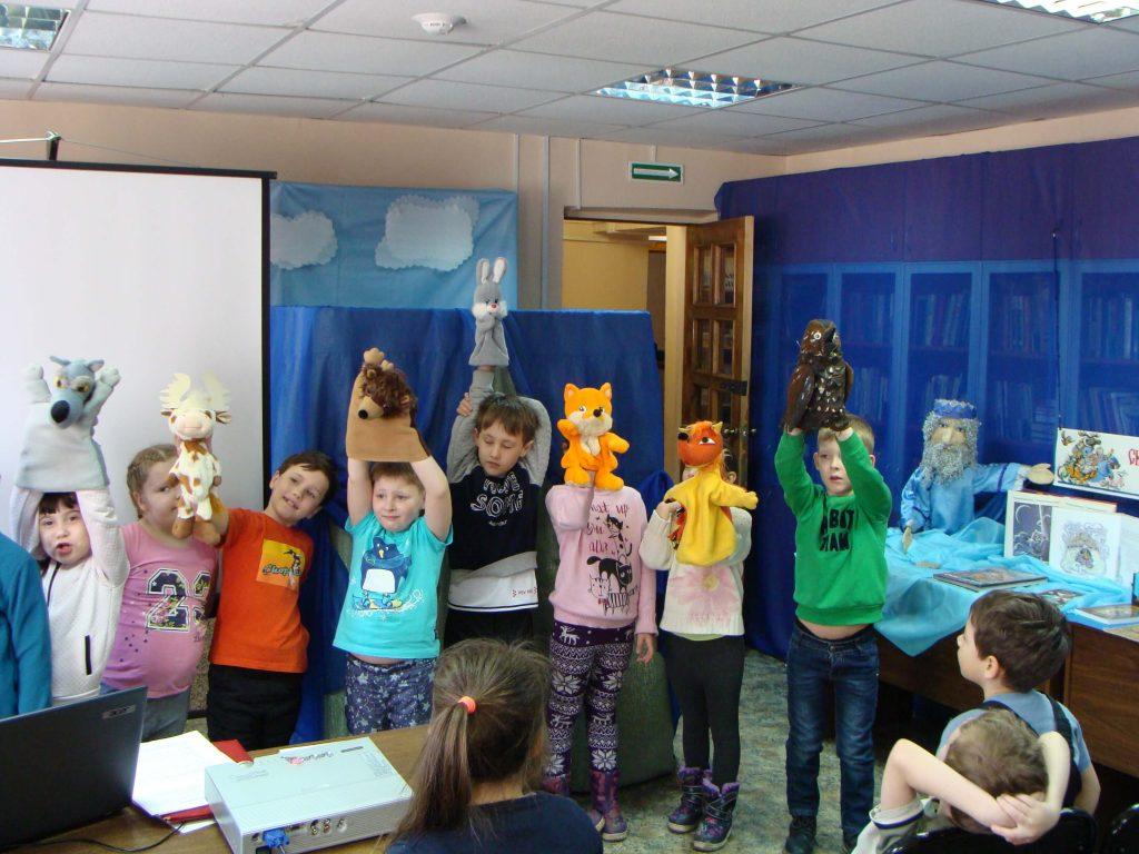 Неделя детской книги Синий день Иркутская областная детская библиотека им. Марка Сергеева