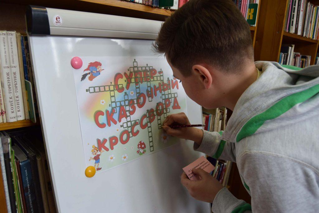 Неделя детской книги Иркутская областная детская библиотека им. Марка Сергеева